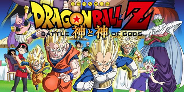 dragon-ball-z-battle-of-gods