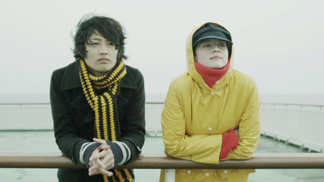 Tokyo_fiancee1